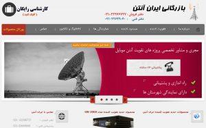 تقویت کننده آنتن موبایل - بازرگانی ایران آنتن